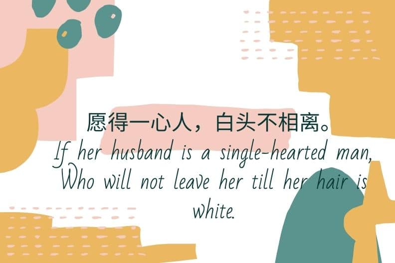 Chinese Love poems To a Faithless Husband Love quotes
