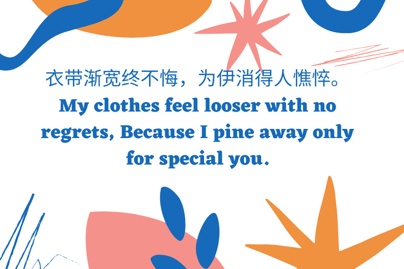 Chinese love poems Butterflies in Love with Flowers Love quote