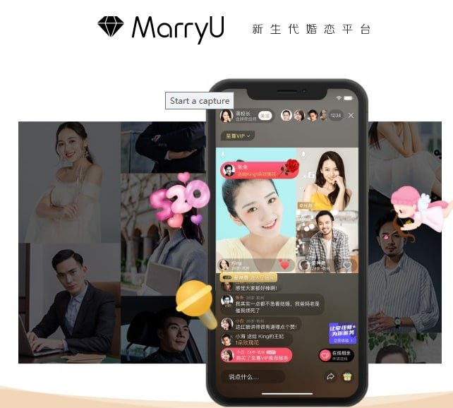 Chinese dating sites marryU