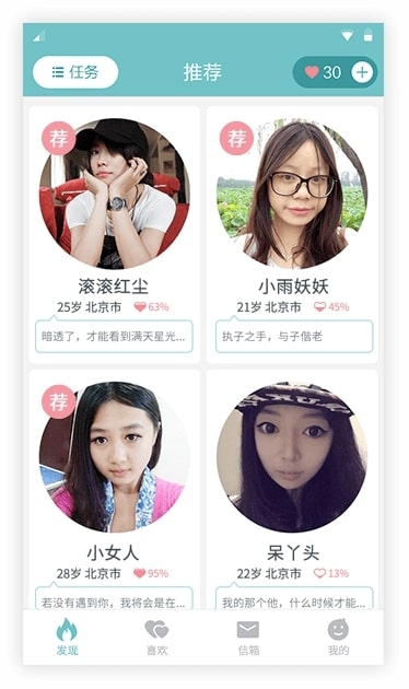 Chinese dating sites youyuan