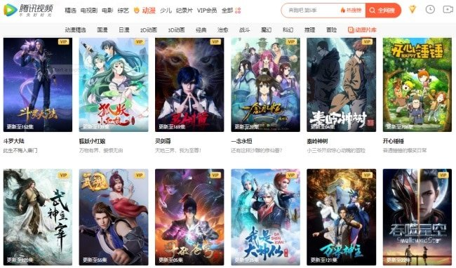 donghua sites tencent video