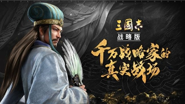 Chinese game websites LingXi Games