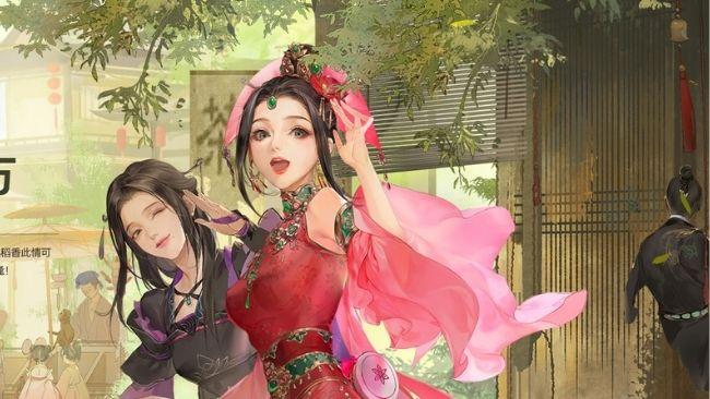 Chinese game websites xoyo