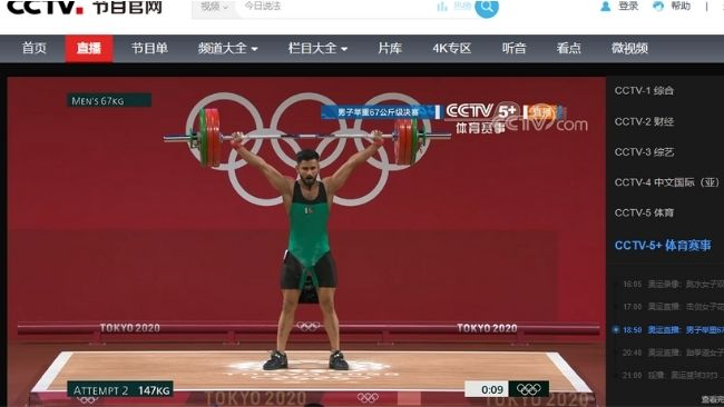 Chinese live streaming platforms CCTV live