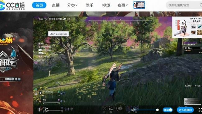 Chinese live streaming platforms cc live