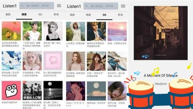 Chinese music sites listen1