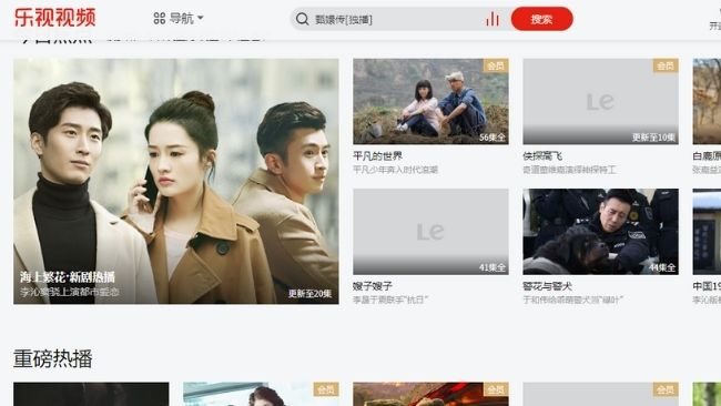 Chinese video sites letv
