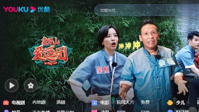 Chinese video sites youku