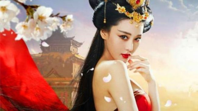 Fan Bingbing Chinese myth TV series The Legend and the Hero